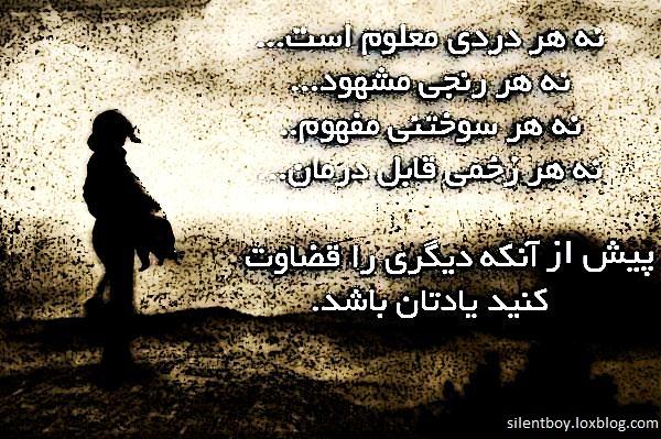 ,silent